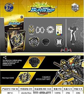 Dabuty Online, S.L. BursttopForce peonza Estilo Beyblade con Lanzador. Mayor rotación. Burst BB7-C. Black Edition Spinners (BB7-C4) (BLTL-11674-2)