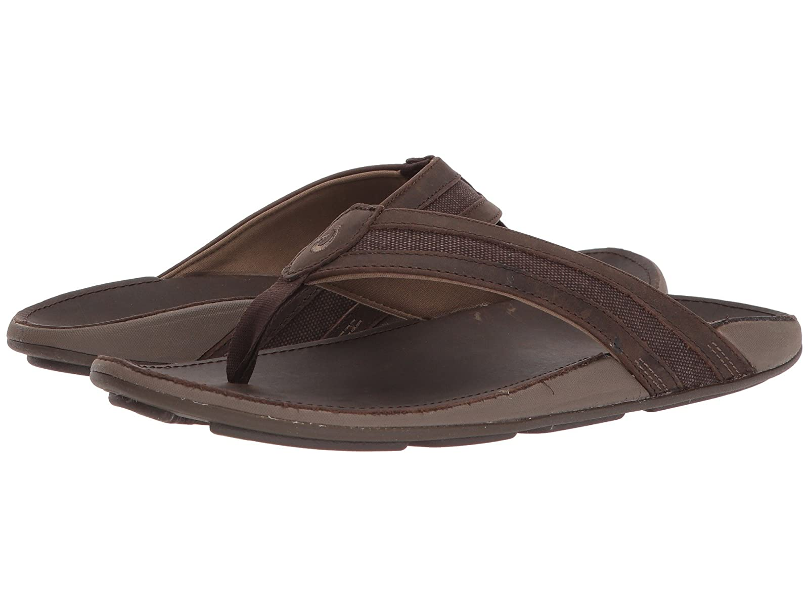 OluKai 'IkoiAtmospheric grades have affordable shoes