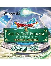 ドラゴンクエストX オールインワンパッケージ(ver.1~4)【Amazon.co.jp限定】ゲーム内で使える「超元気玉4個+ふくびき券10枚」が手に入るアイテムコード 配信|ダウンロード版 - Windows