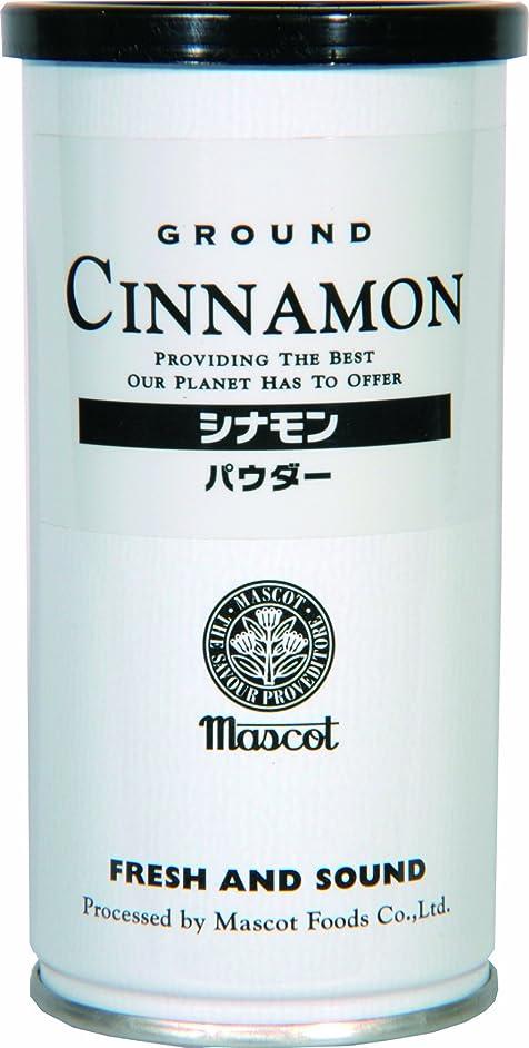 人事やさしく満州マスコット シナモンパウダー 缶入り 80g