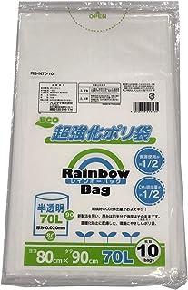オルディ ゴミ袋 半透明 70L 80×90cm 厚み0.02mm レインボーバッグ ポリ袋 RB-N70-10 10枚入