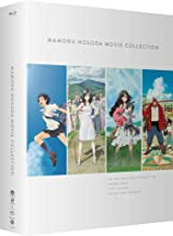 Best boy and the beast hosoda collection Reviews