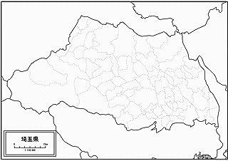 埼玉県の白地図 A1サイズ 2枚セット
