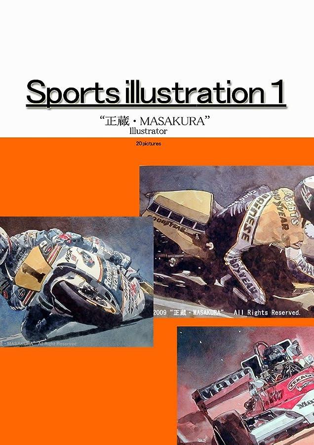 曲線カップ戦争Sports illustration 1
