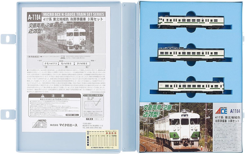 N gauge A1184 417 system Tohoku region color cooling ready cars 3-Car Set (japan import)