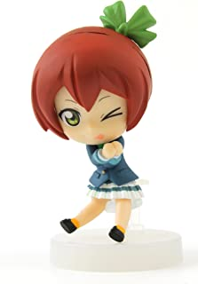 Love Live Vol.2 stars Rin single item Cho building because figures (japan import) by Flue