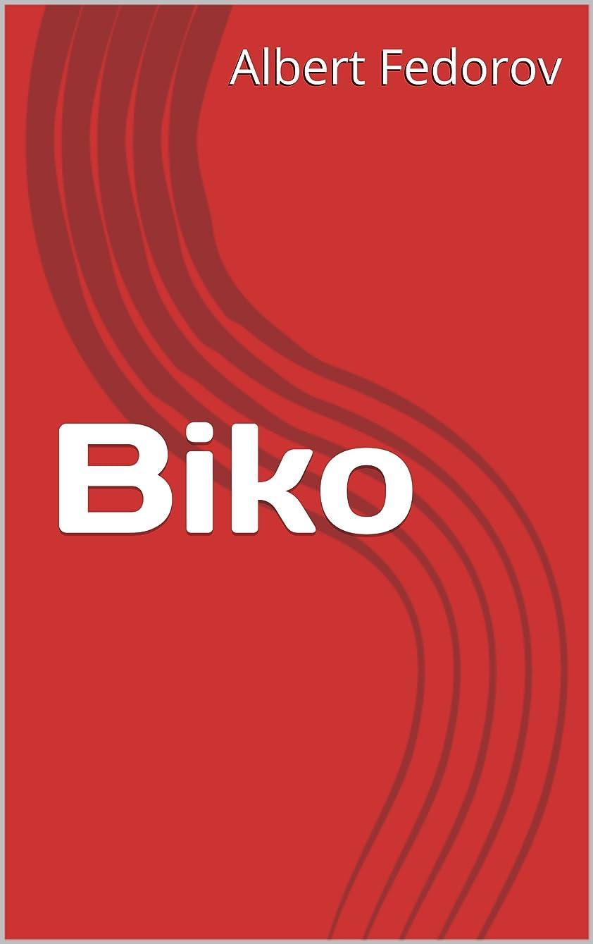 白い有用血まみれのBiko (Italian Edition)