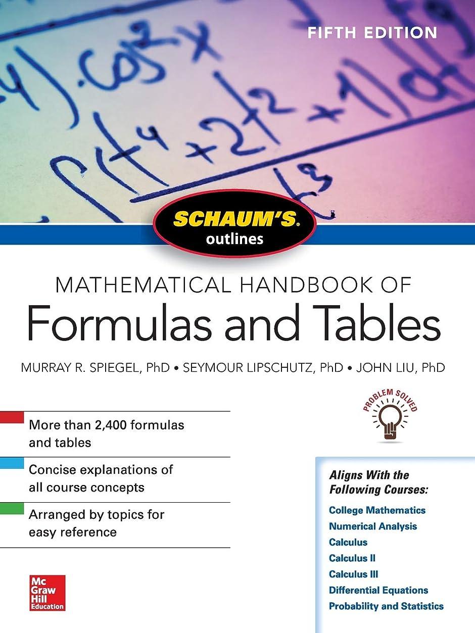 廃止ラショナルズームSchaum's Outline of Mathematical Handbook of Formulas and Tables, Fifth Edition (Schaum's Outlines)