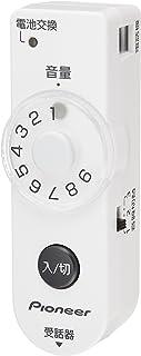 Pioneer 電話 受話音量増幅器 TF-TA11-W