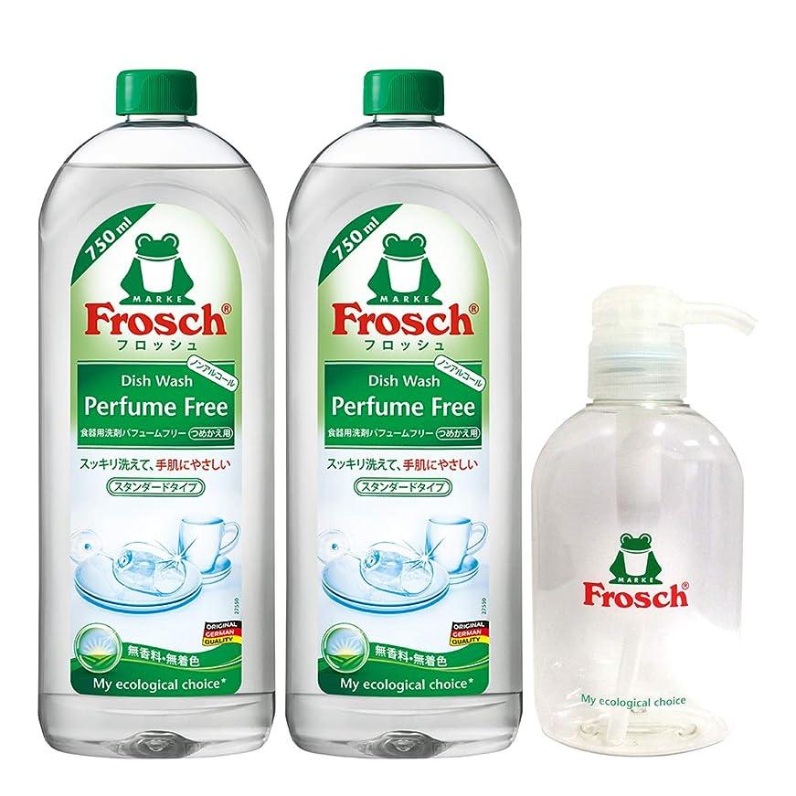 カンガルー取り戻す不安フロッシュ 食器用洗剤 パフュームフリー 750ml×2本 ポンプボトル付