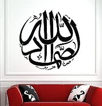 Takbir Allahu Akbar Wall Decals Decor Vinyl Stickers GMO3110