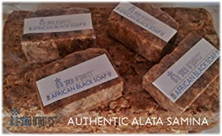 Authentic African Black Soap Ghana BIG Sale Free Skincare Samples with Purchase