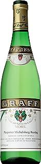【100年の歴史あるドイツワイン】 ファルケンベルク ピースポーター ミヘルスベルク リースリング [ 白ワイン 甘口 ドイツ 750ml ]