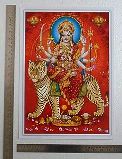 Durga Maa Amba Mata Poster 13x19 Inch Glossy Paper