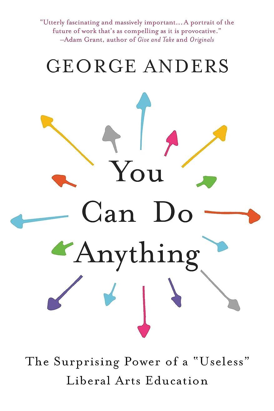 地平線宣言法医学You Can Do Anything: The Surprising Power of a