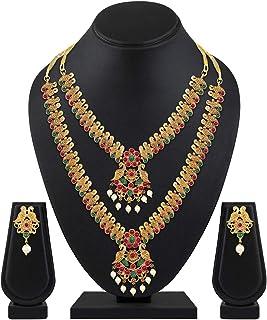 Amazon in: ₹500 - ₹1,000 - Traditional Imitation Jewellery