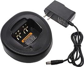 HTN9000 Charger Compatible for Motorola HT750 HT1250 PR860 EX500 MTX950 HT1250.LS PRO5150 PRO7150 WPLN4107 HNN9013 HNN9008 JMNN4023 JMNN4024