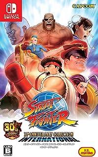 Capcom Street Fighter 30th Anniversary Collection International NINTENDO SWITCH JAPANESE IMPORT REGION FREE