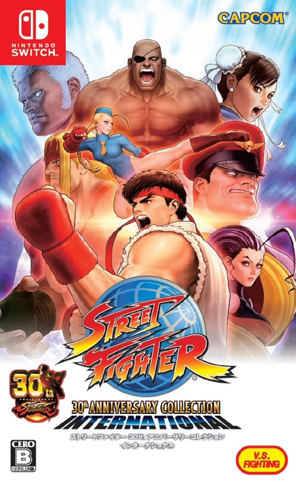 Capcom Street Fighter 30th Anniversary Collection International ...