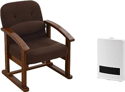 山善 組立て要らず 立ち上がり楽々高座椅子 防幕付 腰あて付 モカブラウン KMZC-55(MBR)BB + 山善(YAMAZEN) セラミックヒーター(1200W/600W 2段階切替) ホワイト DF-J121(W)