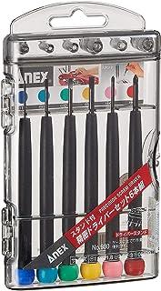 アネックス(ANEX) 精密ドライバー 6本組 プラス・マイナス スタンドケース付 No.930