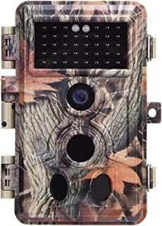 Best game camera external battery Reviews
