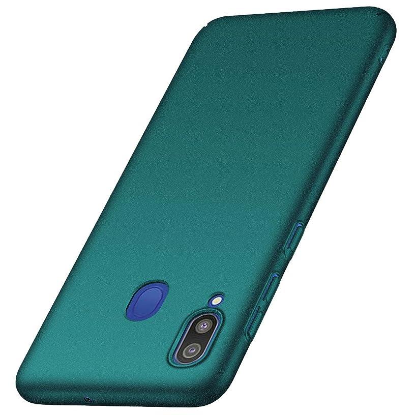 Avalri Samsung Galaxy M20 Case, Ultra Thin Anti-Fingerprint and Minimalist Hard PC Cover for Samsung Galaxy M20 (Gravel Green)