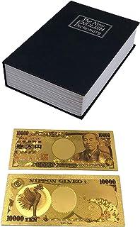 [Mignon Lapin] 辞書型 隠し金庫 貴重品 セーフティボックス 財布 保管 本棚 に リアル に 溶け込む デザイン ダイヤル式 (01 Black)