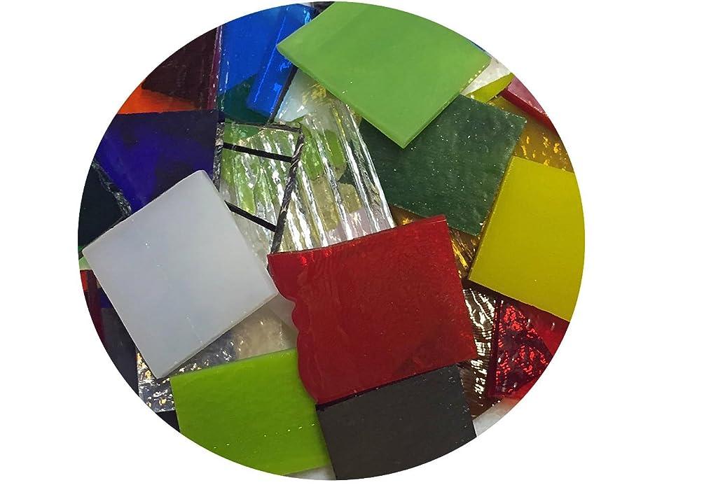 End Cut Bullseye Glass Sampler Pack, 90 COE, 1/4 pound Bag