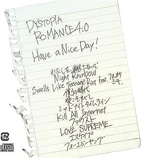 DYSTOPIA ROMANCE 4.0(CD)