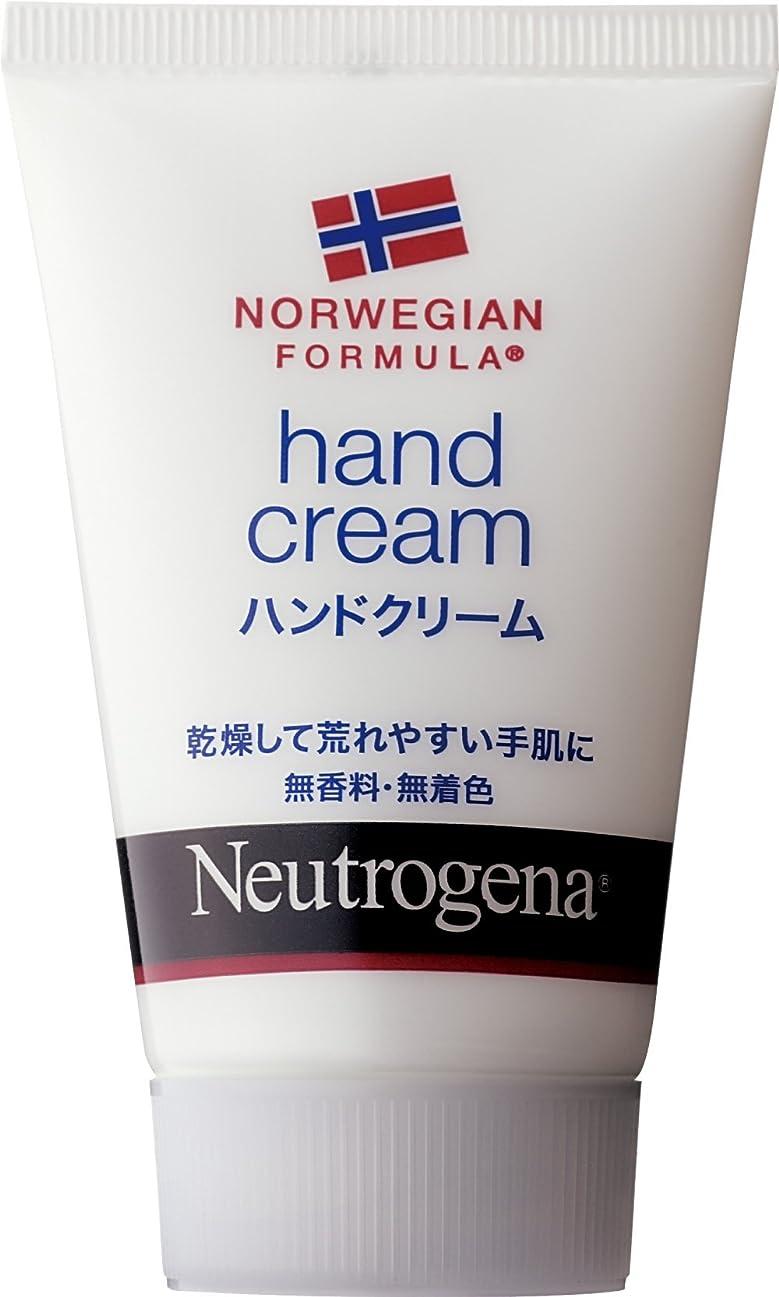 豊富出口アロングNeutrogena(ニュートロジーナ)ノルウェーフォーミュラ ハンドクリーム(無香料) 56g