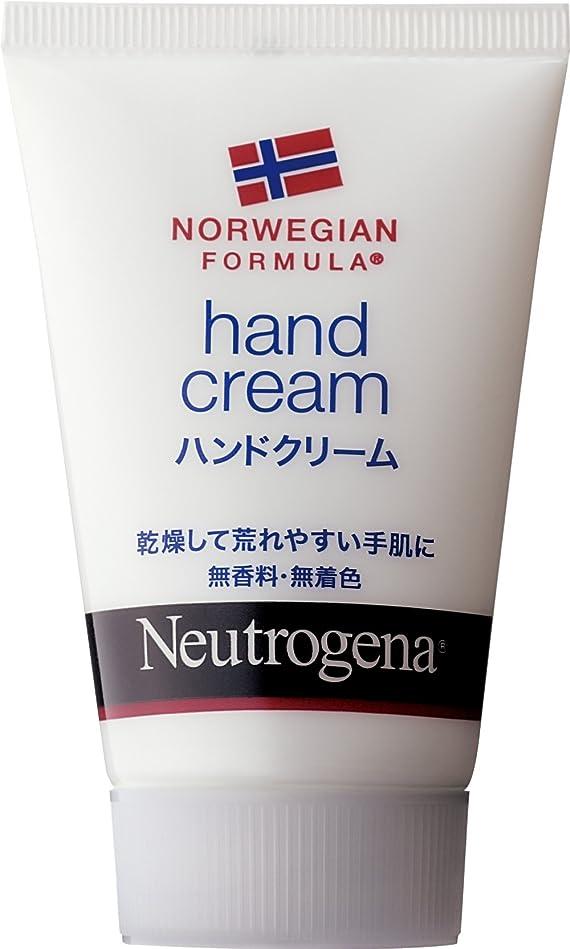 再現するイソギンチャク文句を言うNeutrogena(ニュートロジーナ)ノルウェーフォーミュラ ハンドクリーム(無香料) 56g