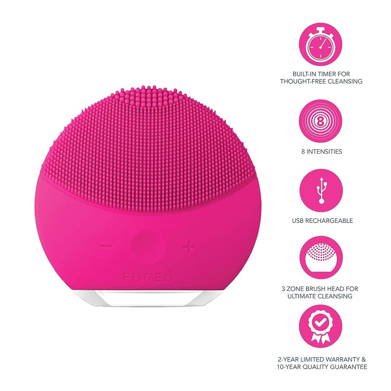 トランザクション優勢贅沢FOREO LUNA mini 2 フクシア 電動洗顔ブラシ シリコーン製 音波振動