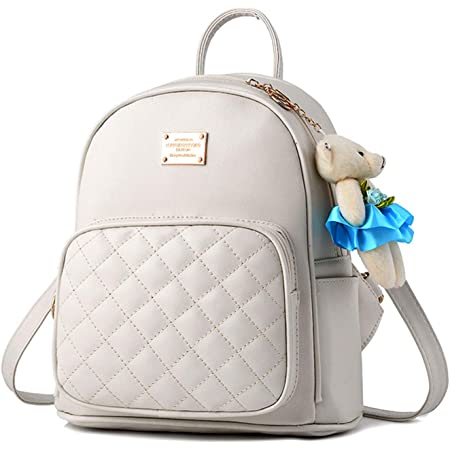 LUI SUI Pu leder mini rucksack lässig wasserdicht schultasche reise daypacks niedlich kleine geldbörse für teen mädchen damen frauen Beige
