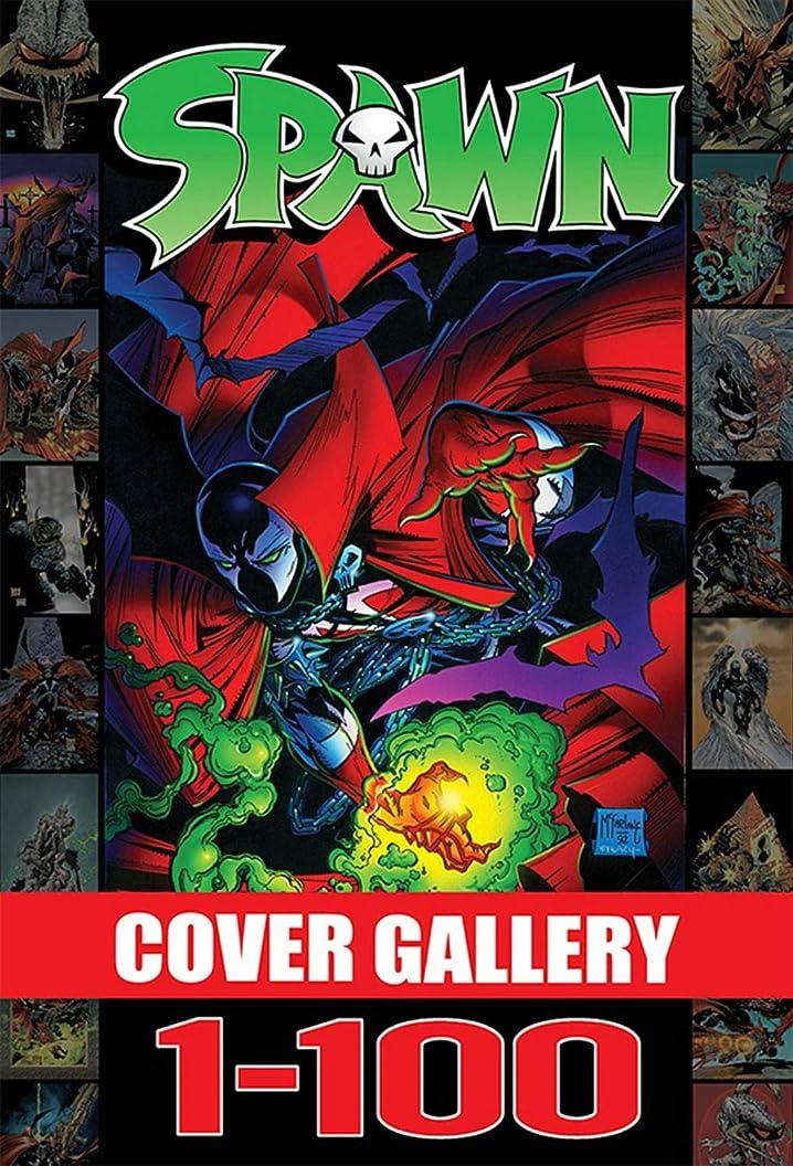 ふさわしいプラグ真空Spawn Cover Gallery Volume 1