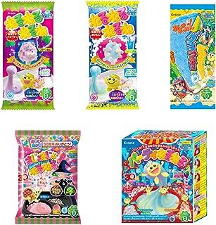 Ninjapo Wrapping Kracie Japanese DIY Candy