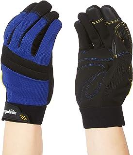 Amazon Basics Enhanced Flex Grip Work Gloves - Medium, Blue