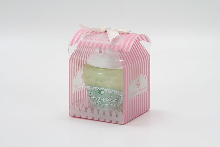 逆説尊敬する反応するバブルバス カップケーキ キャンディーアップル