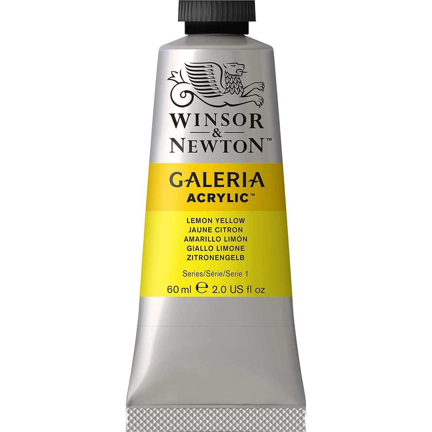 外国人すき抱擁Galeria Acrylic Paint 60ml/Tube-Lemon Yellow (並行輸入品)