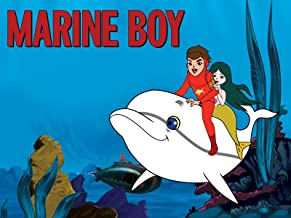Marine Boy: The Complete First Season