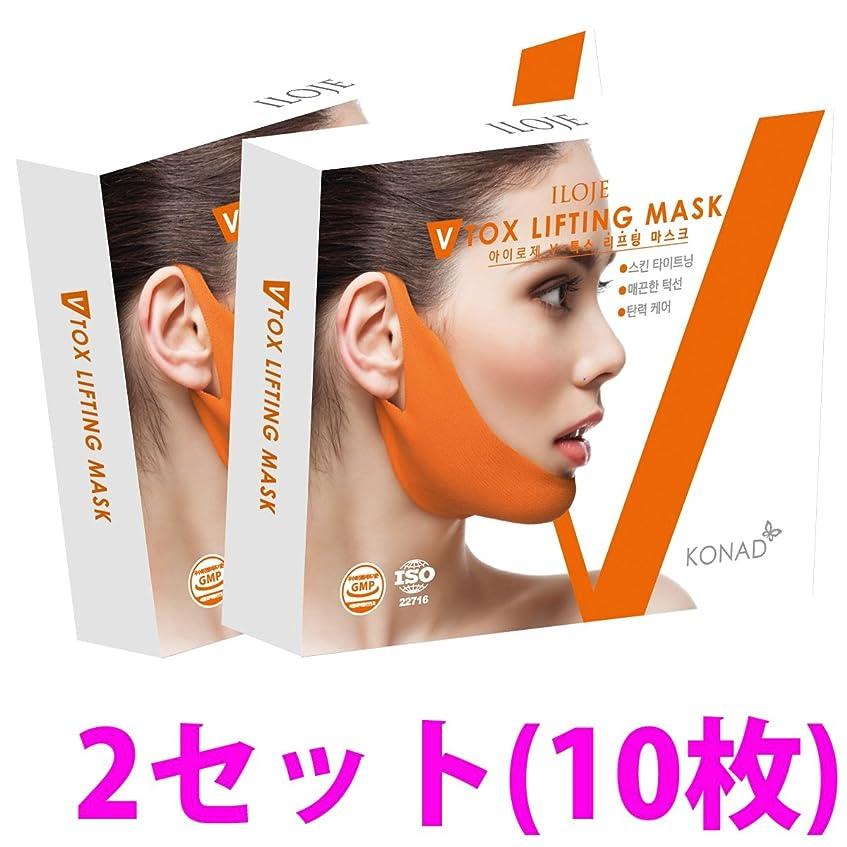 り無秩序死女性の年齢は顎の輪郭で決まる!V-TOXリフティングマスクパック 2セット(10枚)