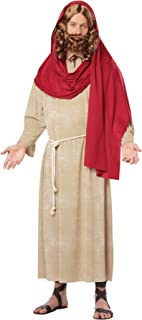 Men's Jesus Adult