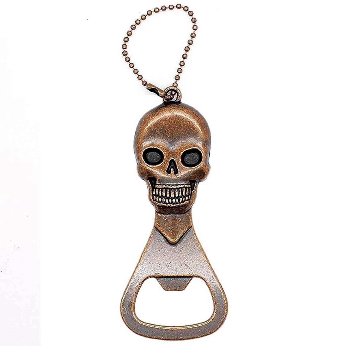 Winchar Retro Copper Skull Head Bottle Opener, Beer Bottle Opener Keychain Skeleton Opener for Kitchen Bar Restaurant, Halloween Christmas Gift (Vintage Brown)