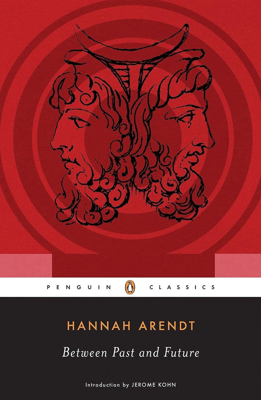 お風呂を持っているクスココンサルタントBetween Past and Future (Penguin Classics) (English Edition)