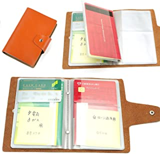 通帳ケース 本革製 通帳とカードセットで収納できる (オレンジ)