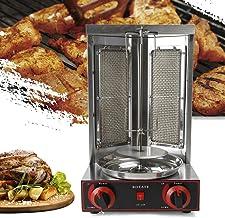 Gyro Grill pour poulet - Broiler vertical - Cuiseur à gaz - 3000 W