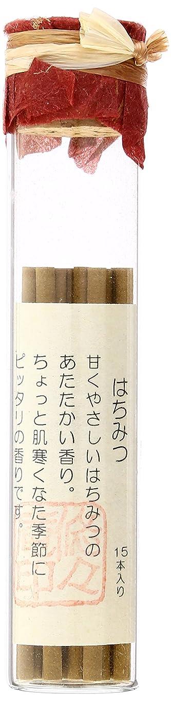 窒素スキッパー中性悠々庵 悠々香(太ビン)はちみつ