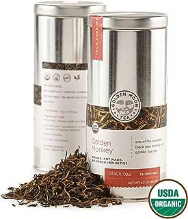 Golden Moon Tea - Golden Monkey Tea - Organic - Loose Leaf - Non GMO - 2.3oz Tin - 28 Servings