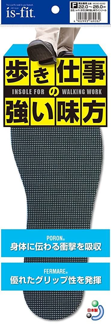 うねる入射ファッションis-fit 歩き仕事の強い味方インソール 22.0~28.0cm
