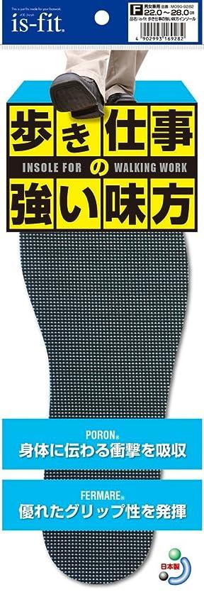 望まないウェイターハックis-fit 歩き仕事の強い味方インソール 22.0~28.0cm